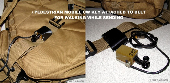 pedestrian_mobile_cw_key_on_belt
